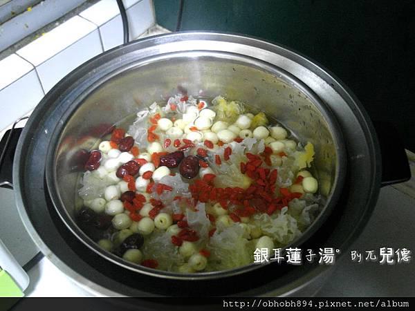 銀耳蓮子湯11
