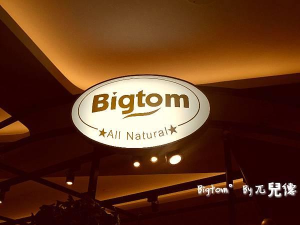 Bigtom1