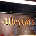 Alleycat's Pizza2