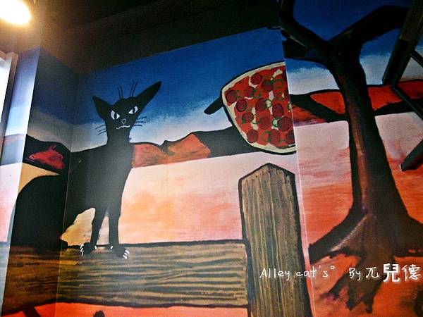 Alleycat's Pizza3