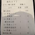 涓火鍋(24)