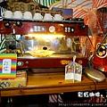 彩虹咖啡8