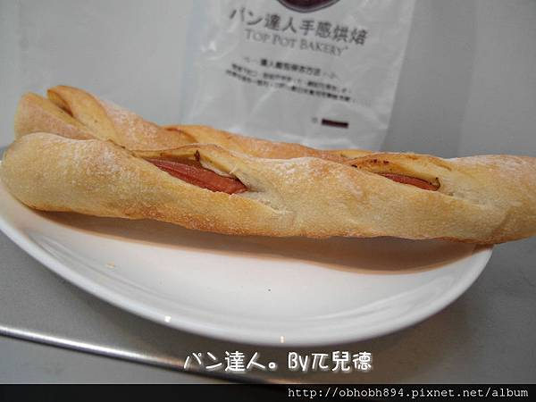 パン達人手感烘焙20