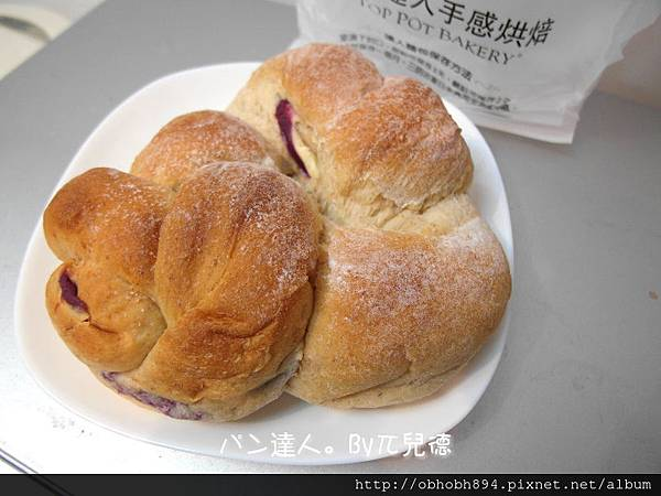 パン達人手感烘焙31
