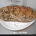 パン達人手感烘焙25