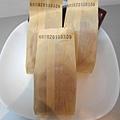 パン達人手感烘焙22