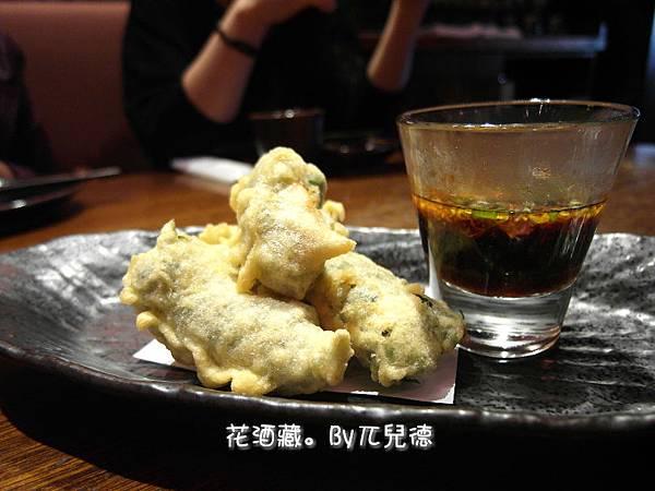 花酒藏13