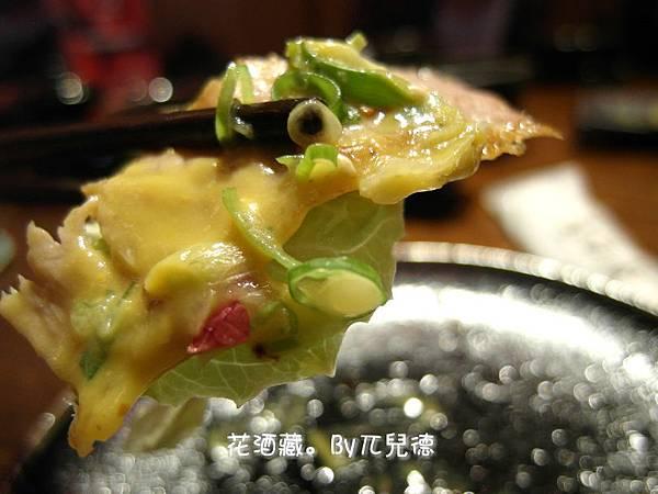 花酒藏35