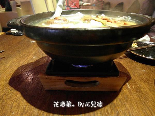 花酒藏39