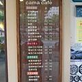 cama cafe3