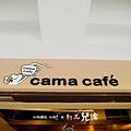 cama cafe1