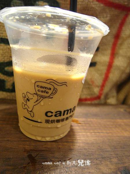 cama cafe17