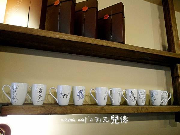 cama cafe21