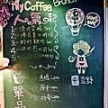 奈野咖啡4