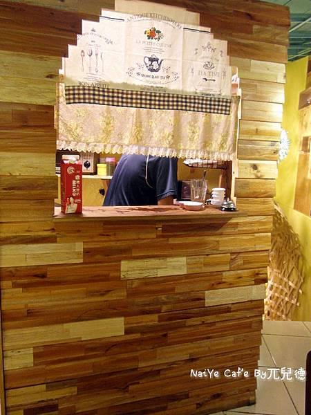 奈野咖啡6