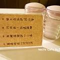奈野咖啡22
