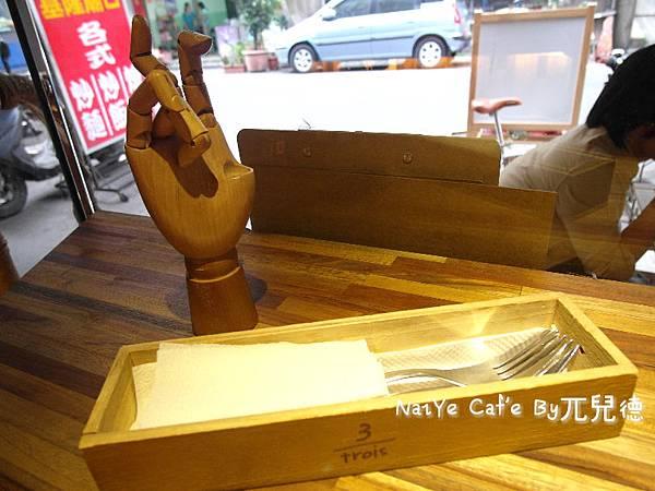奈野咖啡24