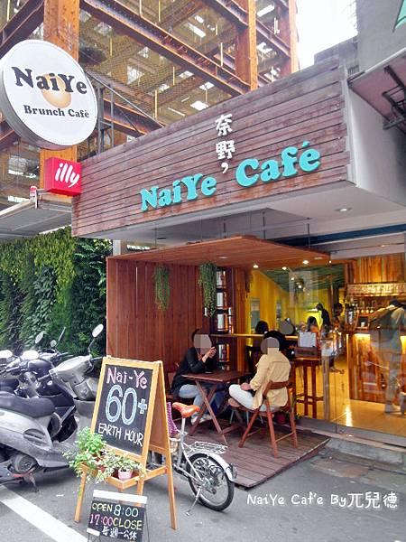 奈野咖啡42