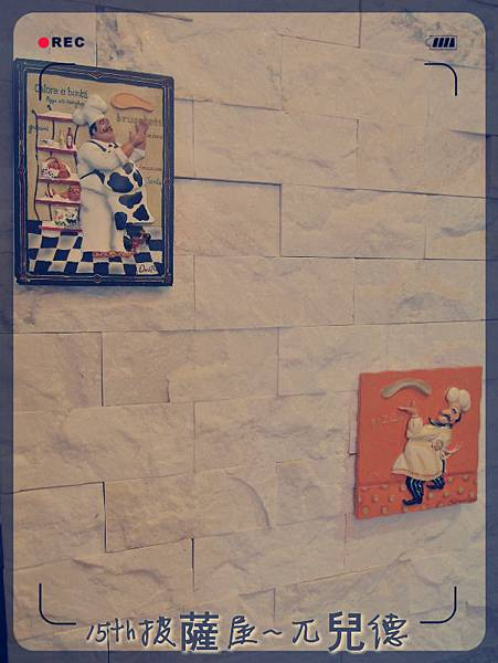 15th 那不勒斯披薩屋12