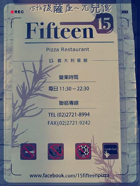 15th 那不勒斯披薩屋3