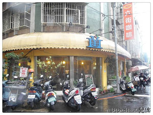 六街咖啡(1)