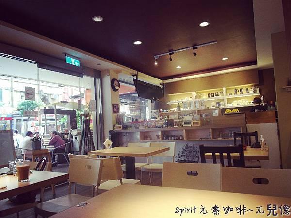 Spirito元素咖啡6