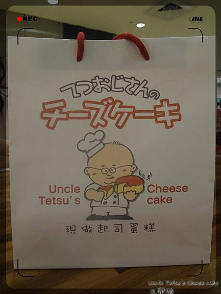 Uncle Tetsu's Cheese cake-(10)