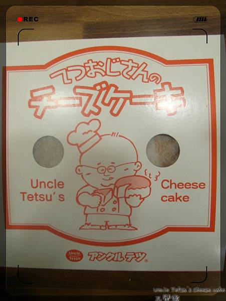 Uncle Tetsu's Cheese cake-(11)