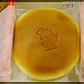 Uncle Tetsu's Cheese cake-(13)