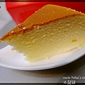 Uncle Tetsu's Cheese cake-(15)