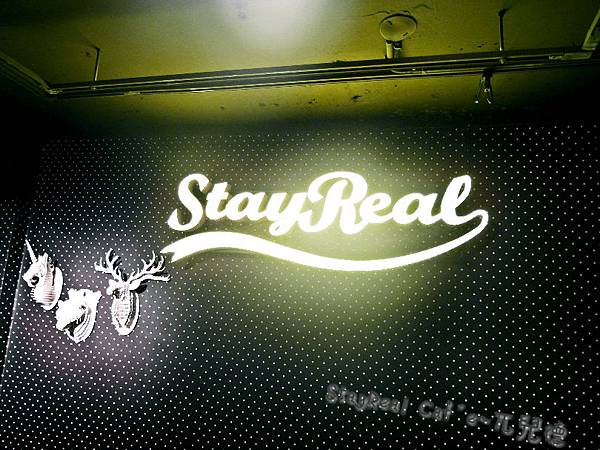 StayReal Caf'e(3)