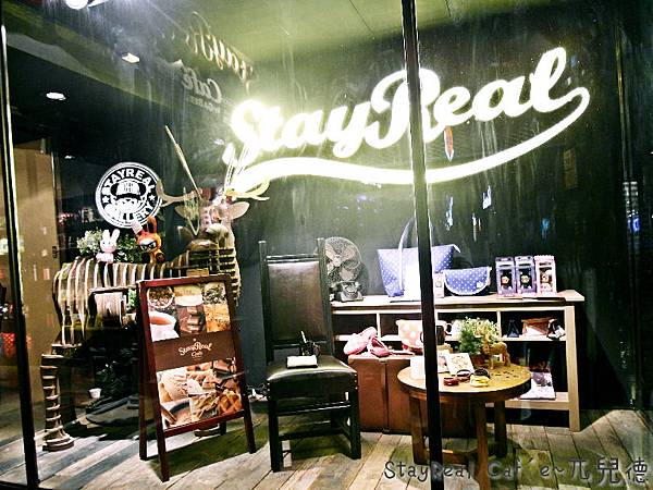 StayReal Caf'e(31)