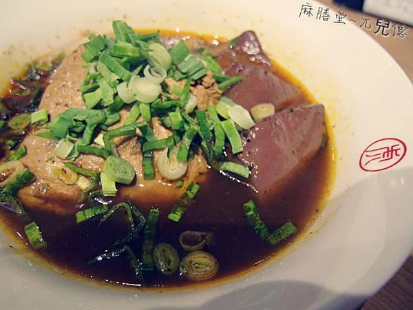 麻膳堂(7)