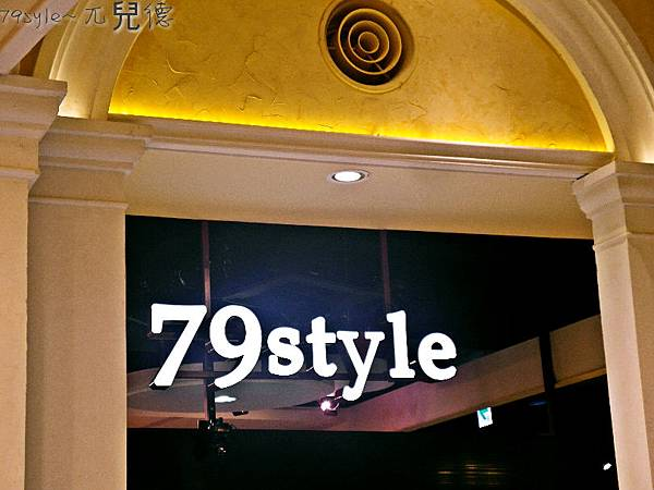 79style(1)