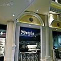 79style(21)