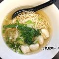 元氣家族麵飯館(20)