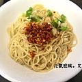 元氣家族麵飯館(9)