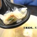 元氣家族麵飯館(16)