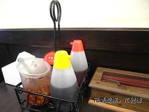 元氣家族麵飯館(4)
