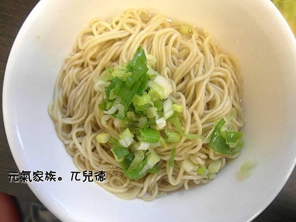元氣家族麵飯館(7)