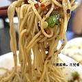 元氣家族麵飯館(11)