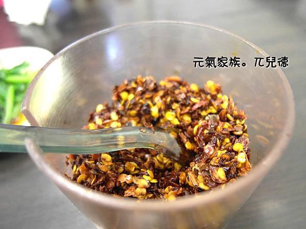元氣家族麵飯館(5)