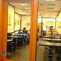 元氣家族麵飯館(2)