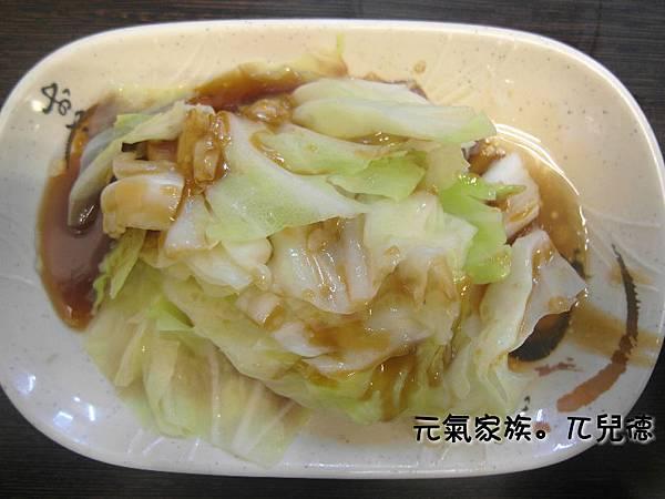 元氣家族麵飯館(25)