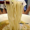 元氣家族麵飯館(22)