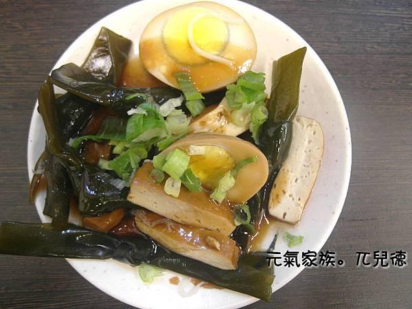 元氣家族麵飯館(24)
