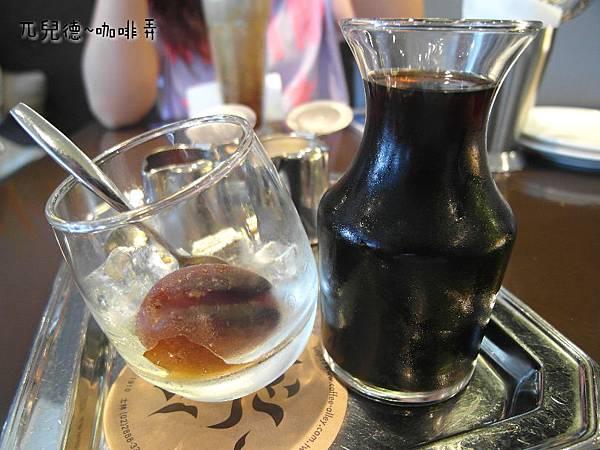 咖啡弄(5)