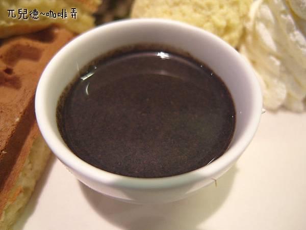 咖啡弄(24)