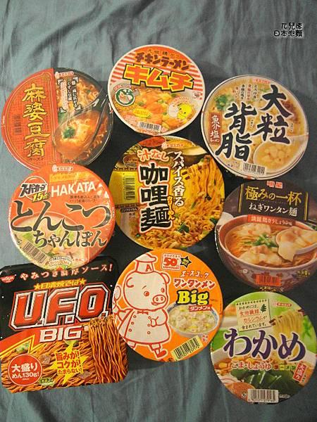 日本泡麵1
