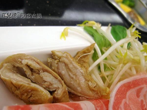 阿官火鍋(19)